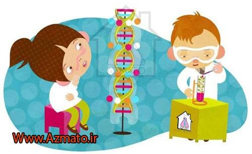 لیست آزمایشگاه ازدواج تهران