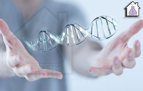هزینه آزمایش ژنتیک